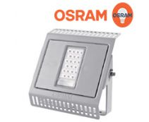 OLUX LED FLOOD S 50W OSRAM