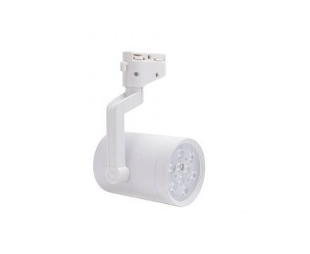 Đèn rọi ray 7W kingled